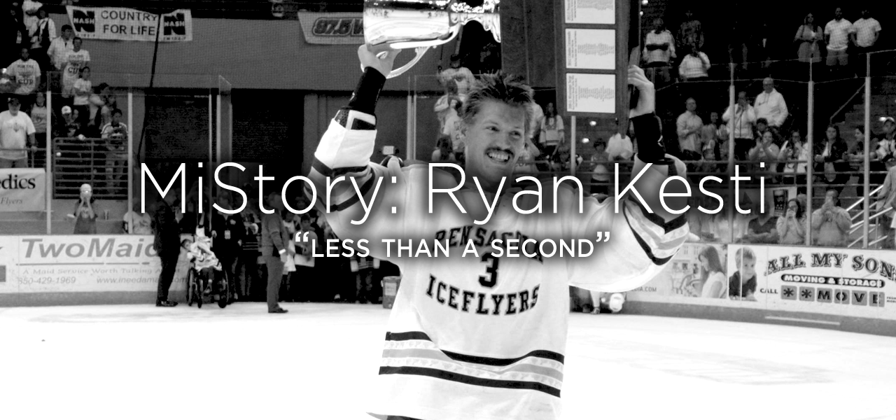 MiStory: Less than a second (by Ryan Kesti)