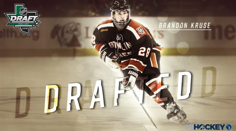 2018 Draft Brandon Kruse Selected By Las Vegas Golden Knights