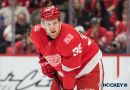Red Wings sign Anthony Mantha to two-year contract