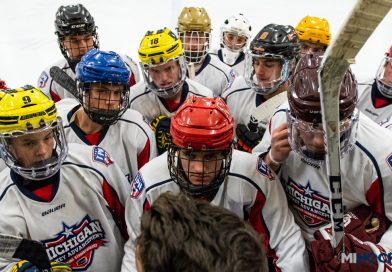 Michigan Hockey Advancement 18U Team invited to USHL Fall Classic