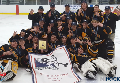 VIDEO: 2019 MAHA JV High School D1 state championship